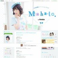 石原夏織オフィシャルブログ「Mahalo.」Powered by Ameba
